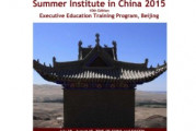 Summer Institute in China 2015 – Executive Education Training Program, Beijing