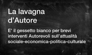 sezione_lavagna